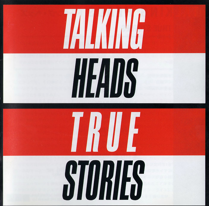Talking Heads - Albums Collection 1977-1986 (7CD) Japanese