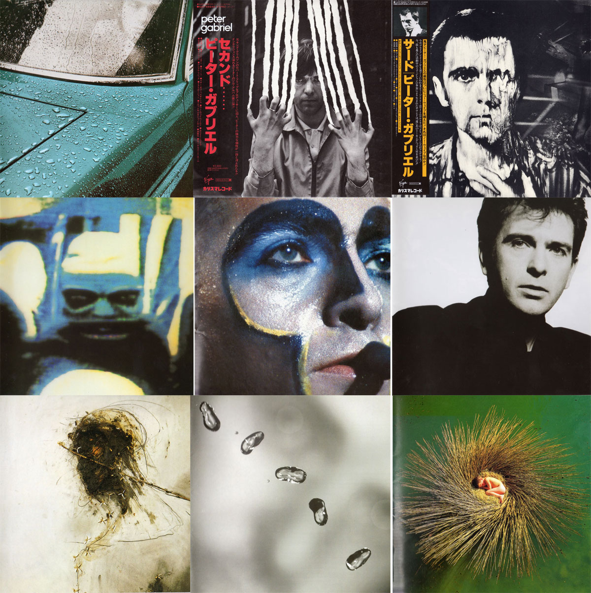 Peter Gabriel: Albums Collection (1977 - 2002) [Japanese Pressing