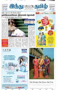 The Hindu Tamil - ஜூலை 21, 2018