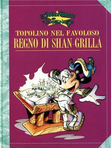 Le Grandi Parodie Disney - Volume 45 (03/1996)