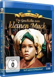 The Story of Little Mook (1953) Die Geschichte vom kleinen Muck