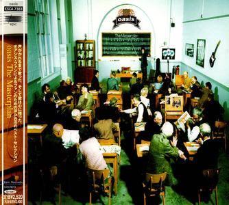 Oasis - The Masterplan (1998) Japanese Press