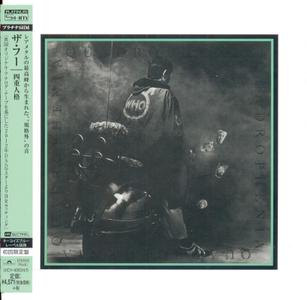 The Who - Quadrophenia (1973) [2013, Japanese Platinum SHM-CD]