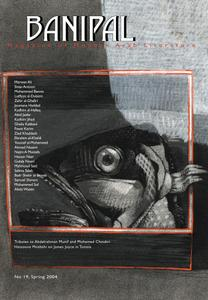 Banipal - Issue 19 - Spring 2004
