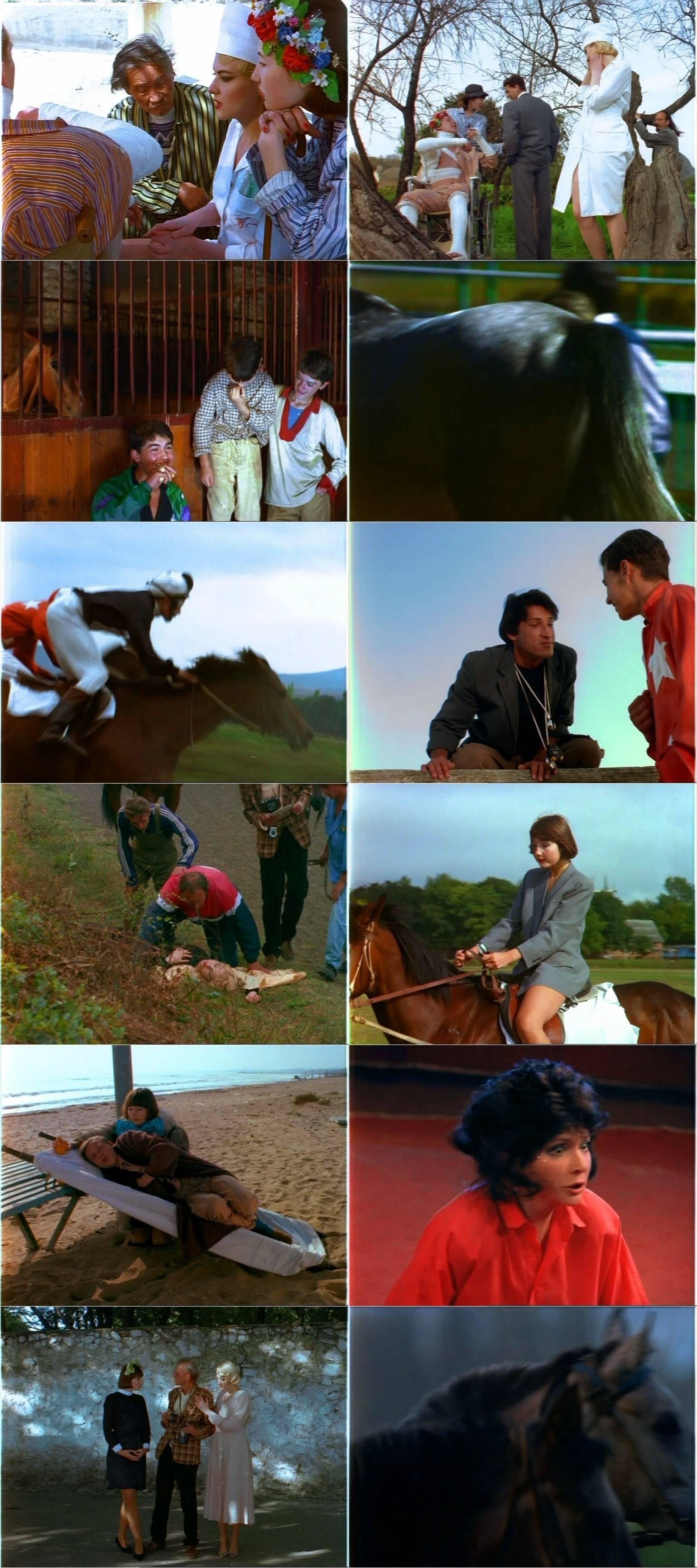 Passions (1994)