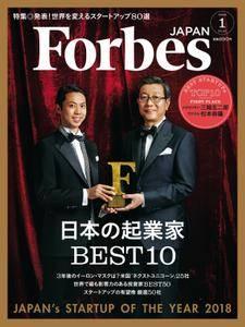 Forbes Japan フォーブスジャパン - 1月 2018