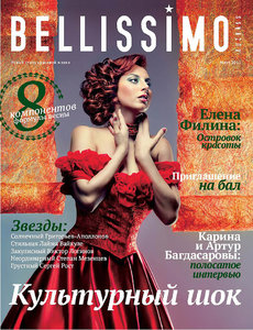 Bellissimo - March 2011