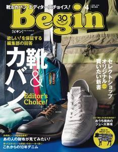 Begin ビギン - 4月 2018