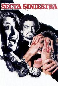Secta siniestra (1982)