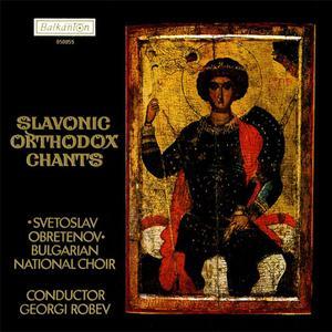 Bulgarian National Choir - Slavonic Orthodox Chants (1997) {Balkanton}