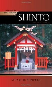 Historical Dictionary of Shinto, 2nd Edition (repost)