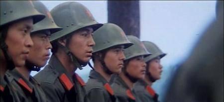 Da yue bing / The Big Parade (1986)