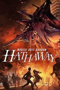 Mobile Suit Gundam Hathaway (2021) 機動戦士ガンダム 閃光のハサウェイ