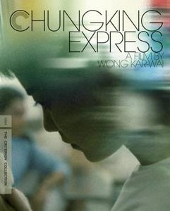 Chungking Express (1994) [The Criterion Collection]