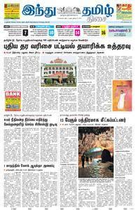 The Hindu Tamil - ஜூலை 11, 2018