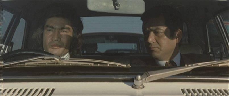 Esupai / E.S.P.Y. (1974)