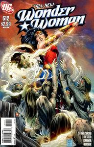 Wonder Woman #612 (2011)
