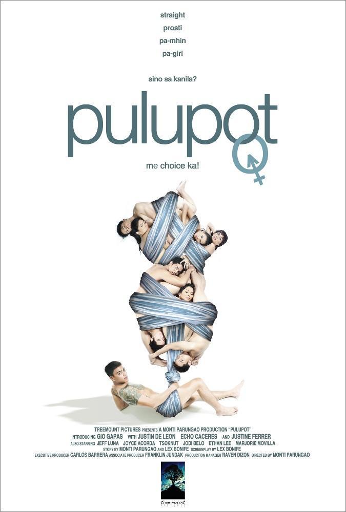Pulupot (2010)