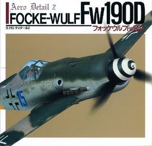 Focke-Wulf Fw 190D (Aero Detail 2)