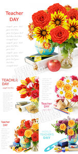 Teacher day 2