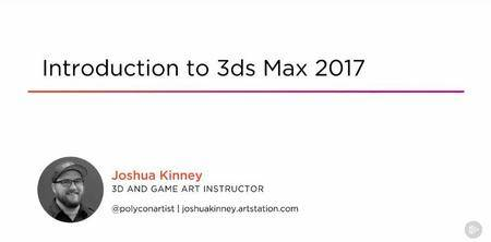 Introduction to 3ds Max 2017 (2016)
