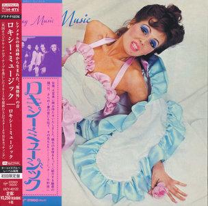 Roxy Music - Roxy Music (1972) [2015, Universal Music Japan, UICY-40122]