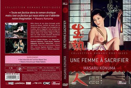 Wife to be Sacrificed (1974) Une femme à sacrifier