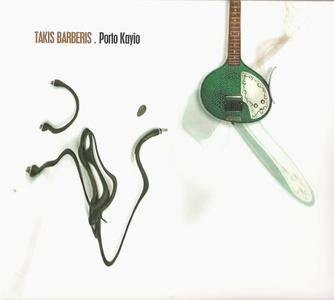 Takis Barberis - Porto Kayio (2004) {Libra Music}