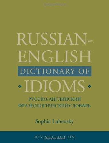 Russian-English Dictionary of Idioms, Revised Edition (repost)