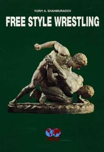Free Style Wrestling / Lutte libre / Вольная борьба (Repost)