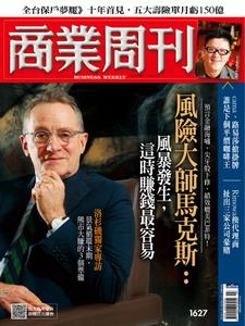 Business Weekly 商業周刊 - 17 一月 2019