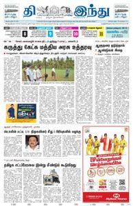 The Hindu Tamil - ஜூன் 25, 2018