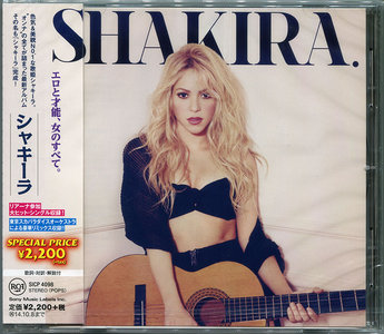 Shakira - Shakira (2014) [Japanese Edition] Re-Up