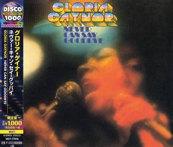 Gloria Gaynor - Never Can Say Goodbye (1975) Japanese Reissue 2015