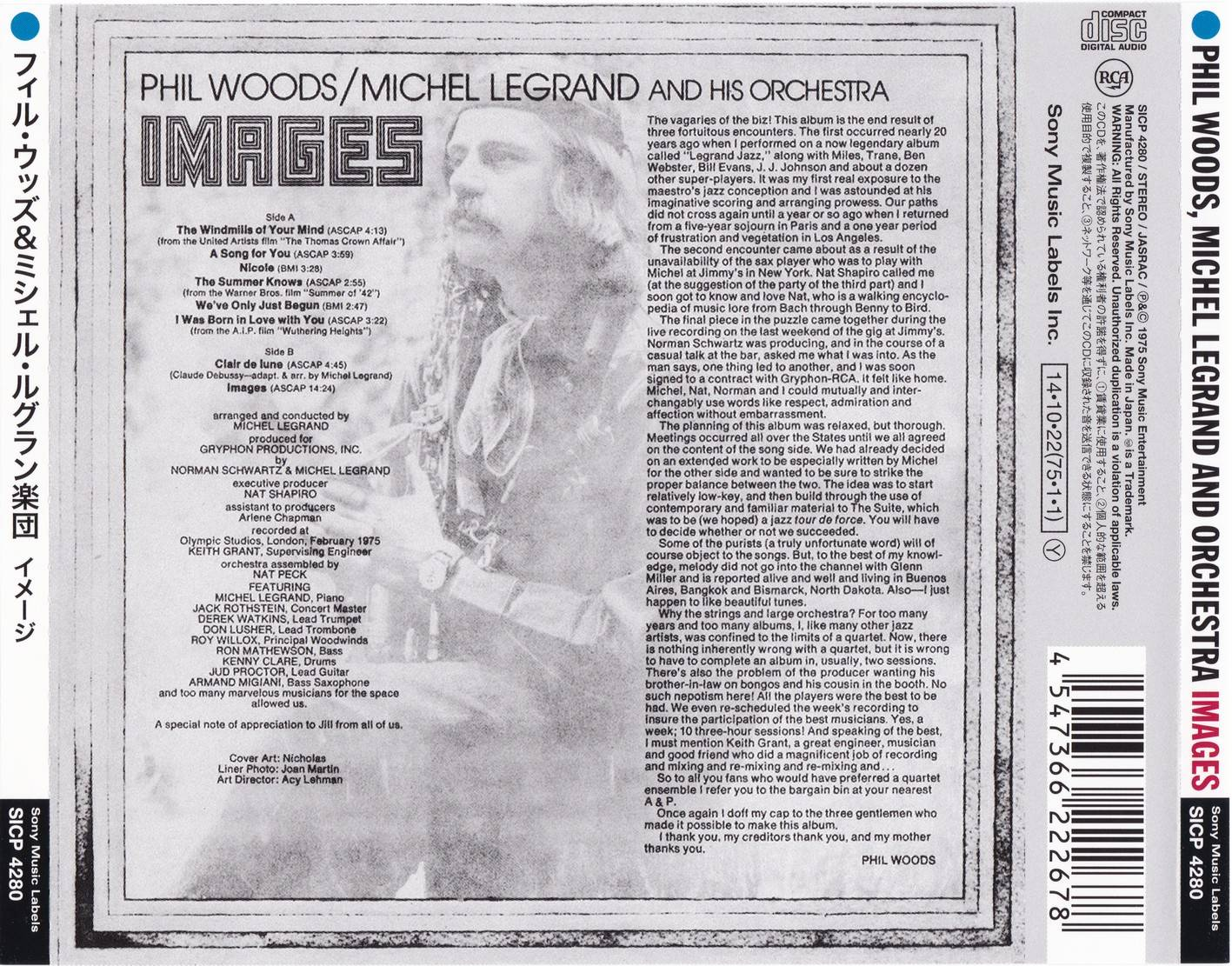 Phil Woods, Michel Legrand And Orchestra - Images (1975) {2014 Japan Jazz Collection 1000 Columbia-RCA Series SICP 4280}