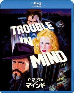Trouble in Mind (1985)