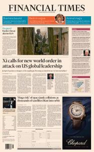 Financial Times Asia - April 21, 2021
