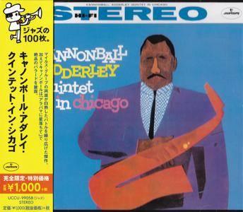 Cannonball Adderley feat. John Coltrane - Cannonball Adderley Quintet In Chicago (1959) {2014 Japan Universal 100 Series}