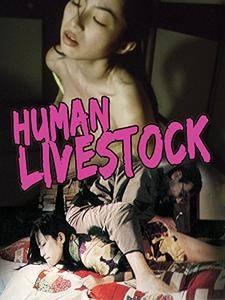 Human Livestock (1999)