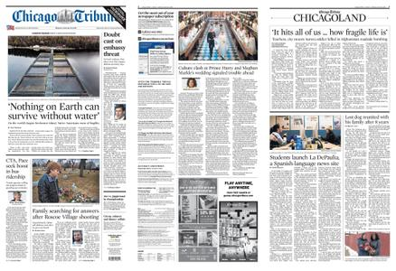 Chicago Tribune – January 13, 2020
