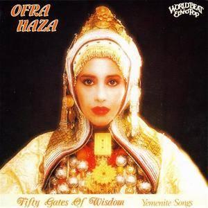 Ofra Haza - Fifty Gates Of Wisdom (1984) {1988 Shanachie}