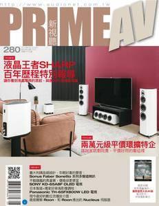 Prime AV 新視聽 - 八月 2018
