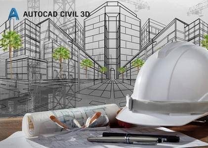 Autodesk AutoCAD Civil 3D 2018.1.1