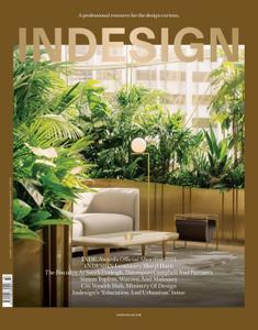 INDESIGN Magazine – 07 July 2021