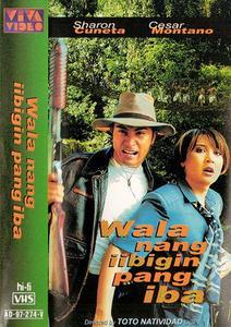 Will Love No Other (1997) Wala nang iibigin pang iba