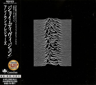 Joy Division - Unknown Pleasures (1979) Japanese Press 1993 [Re-Up]