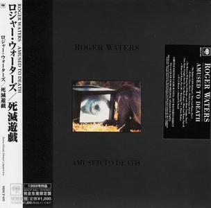 Roger Waters - Amused To Death (1992) [Japanese Edition 2005]