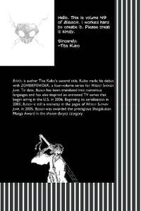 VIZ Media-Bleach Vol 49 The Lost Agent 2011 Hybrid Comic eBook