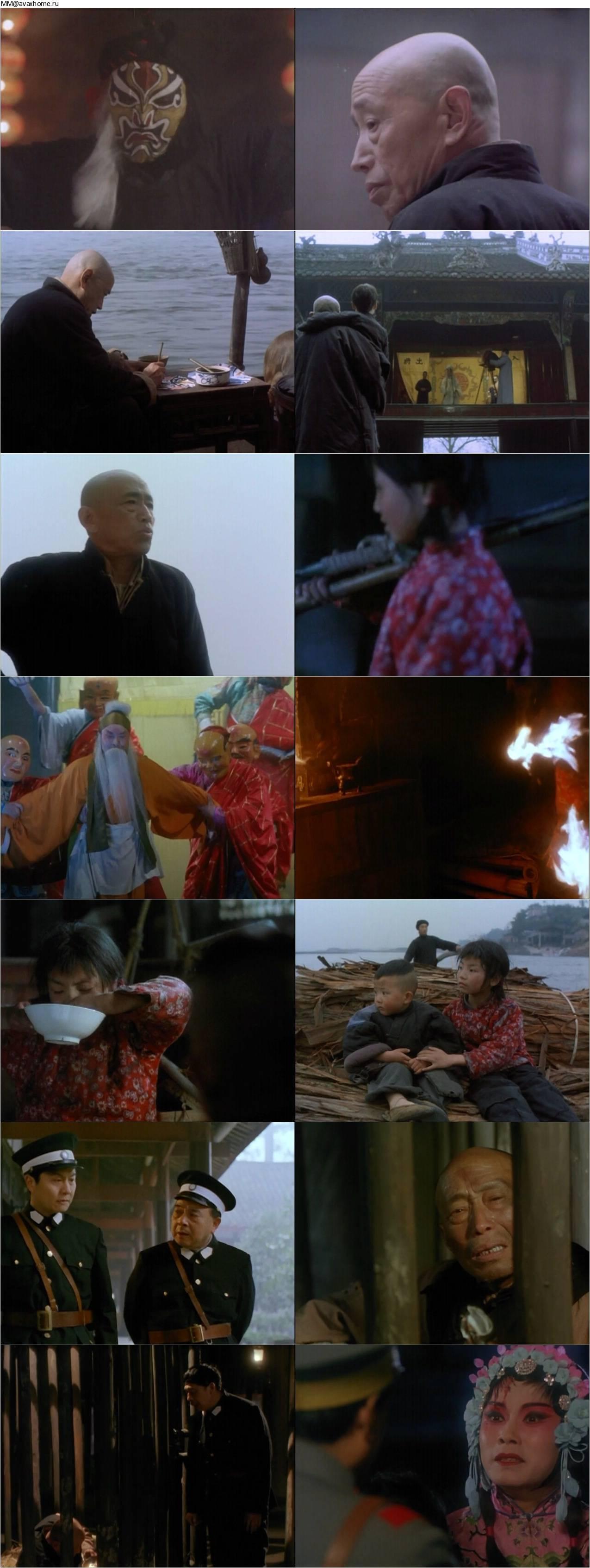 The King of Masks (1996) Bian Lian