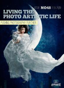 Living The Photo Artistic Life - February 2019